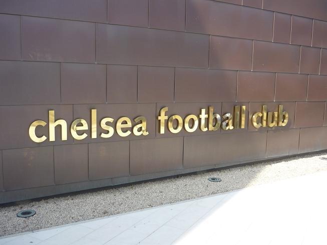 Training Ground 2